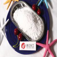 大量供应跃江牌工业级滑石粉 325目 二氧化硅含量60