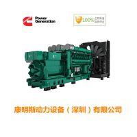 美国康明斯柴油发电机组2000KW-深圳OEM发电机厂