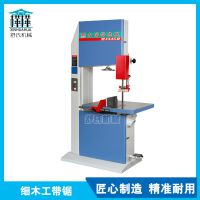 多功能开料机 带锯机 断料锯 木工机械设备 MJ345B 厂家