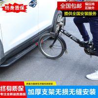 专用于现代全新途胜侧踏板15款新途胜改装外侧踏板脚踏板迎宾踏板