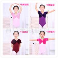 夏季新款高档纯棉短袖儿童舞蹈服装练功服女童芭蕾连体服体操服