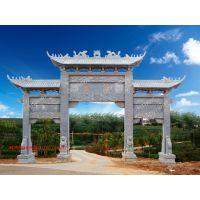 农村门楼牌坊样式大全及注意事项长城石雕