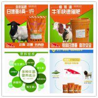 (好料)肉羊育肥饲料——肉羊增肥饲料 ,增肥羊饲料