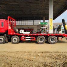 新楚风前四后四挖机拖车生产厂家低平板