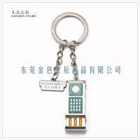 香港老大街建筑钥匙扣 合金钥匙扣 立体建筑钥匙定做 商场旅游区