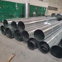 定制空调不锈钢通风管 镀锌板圆法兰风管 加工排烟管直径200mm