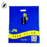 广州工厂直销四方底塑料袋 包装袋塑料 胶袋厂家