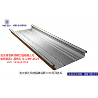 湖北铝镁锰专注优质铝镁锰金属屋面板生产