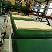厂家直销外墙岩棉板型号可定做防水隔热保温板外墙专用岩棉板