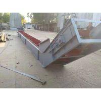 MS刮板机移动式 灰粉刮板机