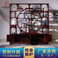 祥蕴阁红木博古架定制 客厅红木家具古董展示架 新中式多宝阁