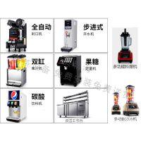 深圳奶茶配套设备多少钱
