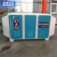 光氧催化废气处理设备等离子废气净化器除臭设备废气净化处理专用