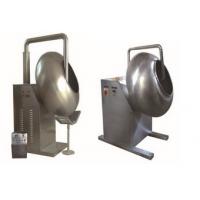 供应糖衣机、包衣机、BY-300荸荠式糖衣机,型号齐全厂家