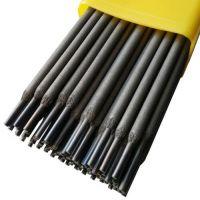 宏顺牌D322模具焊条 D322模具耐磨焊条