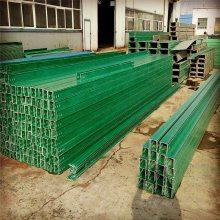 玻璃钢电缆支架等玻璃钢系列 安全环保