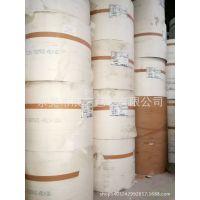 新到货60克北极熊白牛皮纸,1850规格,小部分1010规格!50吨