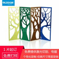pmma有机玻璃板材加工 3D立体高清镜面墙贴 镜面亚克力板厂家供货