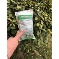 猪粪羊粪发酵做有机肥用的发酵菌批发价格