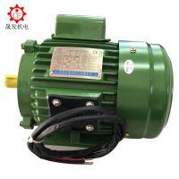 东莞电机厂家直批单相异步电动机0.37kw 小功率机械设备专用单相异步电机