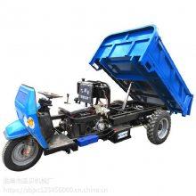 建筑工地电动自卸工程三轮车拉货 混凝土运输柴油三轮车 柴油自卸农用车