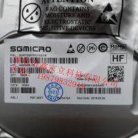 圣邦微(SGMICRO)SGM7228YWQ10G/SGM7227YUWQ10模拟开关只做正品