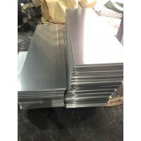 2024- T4铝合金板 高硬度铝板 厚2 4 6 8 10 12 16 18 20mm现货 可散切
