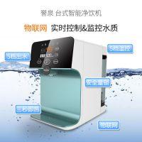 广东佛山净水器代工厂 可定制净水机贴牌OEM