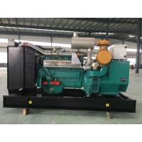 75kw千瓦养殖场沼气发电机组 潍柴WP6D100E300NG燃气发电机