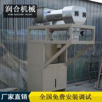 包装机械设备 木炭薄膜包装设备 定量包装木炭生产线 现货供应