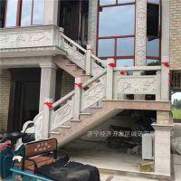 庭院走廊汉白玉石雕栏板 家装阳台罗马柱石栏板 厂家直供价格