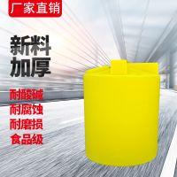 全国发售2000L塑料加药箱PE搅拌桶