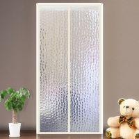 软玻璃透明厨房隔断卫生间客厅磁性塑料防蚊帘子家用夏季厕所门帘