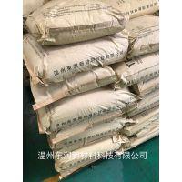 温州东润TPU-HC材料 不含增塑剂 良好的加工性 成型周期短 易脱模 易着色 性价比高