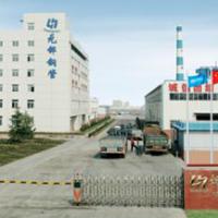 烟台元铧钢管有限公司