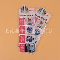 厂家直销批发定做定制彩色高品质PVC 机身贴促销冰箱贴