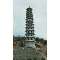 泰昱供应直径3米高13.6米天青石 校园石塔 寺庙石塔 释迦摩尼塔 玲珑塔