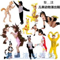 儿童小动物演出表演服装企鹅熊猫小刺猬松鼠龙毛驴白马小蚂蚁卡通