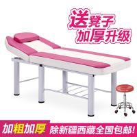 家用便携式折叠省空间美容床手提按摩床推拿床理疗床全身多功能