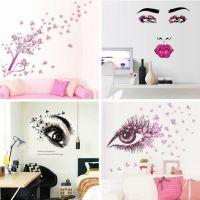 化妆墙纸纹绣美妆美睫工作室墙面装饰壁画美甲美容店装修背景壁纸