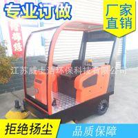 厂家批发环保电动式清扫车电动扫地车街道学校驾驶式电动扫地机