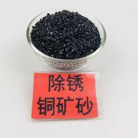 水磨石子价格及种类,白色水磨石子,万年红水磨石子,黑色水磨石