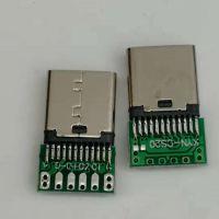 USB 3.1 TYPE-C 短体母座 24P/夹板0.9/焊线式/带PCB板/L=9.15/两面插