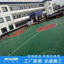上海篮球场地坪制造厂家