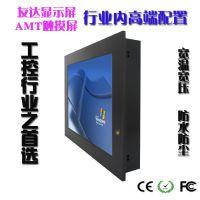 防水防油17寸工业平板电脑全封闭19寸触摸电脑