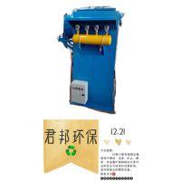 定制24袋小型布袋除尘器 泊头脉冲除尘器 布袋除尘器 单机除尘器
