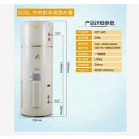 中央供热水采暖150升200升300升500升电热水器厂家直销