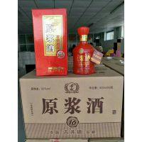 中国白酒品牌排行榜 古家浓香型避光 直销 代理