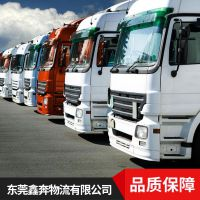 惠州到广州佛山中山珠海江门4.2米6.8米7.6高栏车平板车大货车出租