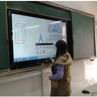 汉维视科技55/65寸教学触摸一体机电子白板会议平板多媒体教学一体机幼儿园,厂家订制直销